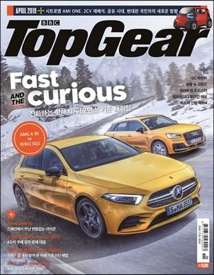 탑기어 Top Gear 한국판 (월간) : 4월 [2019]