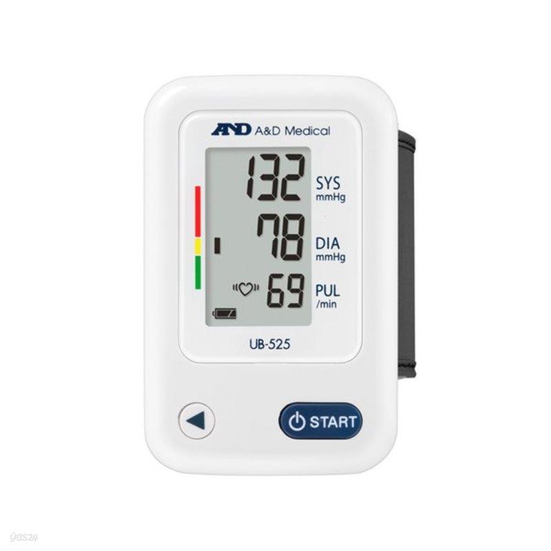 보령A&D 자동전자혈압계 UB-525 손목형 가정용 혈압측정