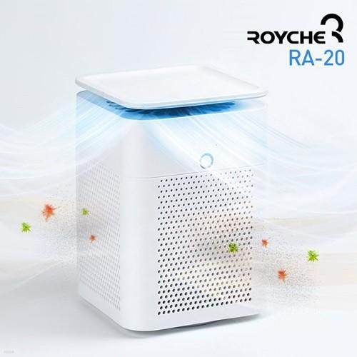 [로이체]RA-20 에어박스 H13등급 헤파필터 공기 청정기