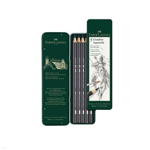 파버카스텔 아쿠아 흑연연필세트 5개입 117805