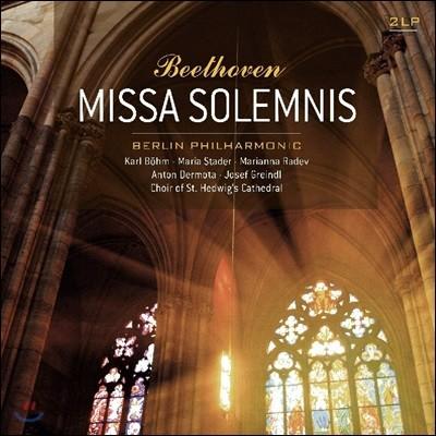 Karl Bohm 베토벤: 장엄 미사 (Beethoven: Missa Solemnis op.123) [2LP]