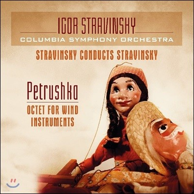 Igor Strawinsky 스트라빈스키: 페트루슈카, 관악기를 위한 8중주 (Petrushka, Octet for wind instruments) [LP]