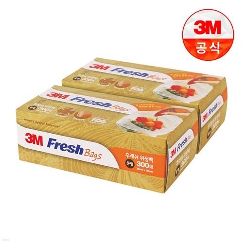 [3M]후레쉬 위생백 중형 300매 2개세트 (총 600매)