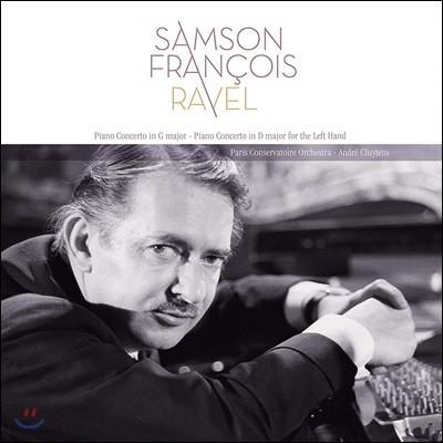 Samson Francois 라벨: 피아노 협주곡 G장조, 왼손을 위한 협주곡 D장조 (Ravel: Paino Concerto) [LP]