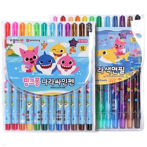 핑크퐁 12색 색연필+사인펜/싸인펜