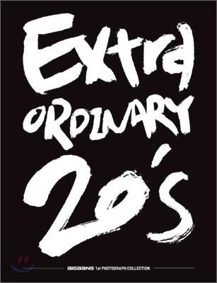 빅뱅 (Bigbang) 1st 화보집 : Extraordinary 20's