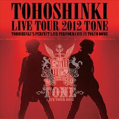 동방신기 (東方神起) - 東方神起 LIVE TOUR 2012 ~TONE~ (Blu-ray) (2012)