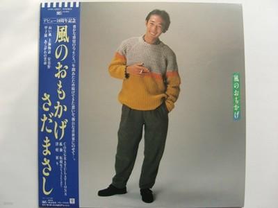 LP(수입) 사다 마사시 さだまさし: 風のおもかげ
