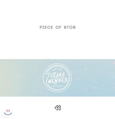 비투비 (BTOB) - Piece of BTOB [7CD]