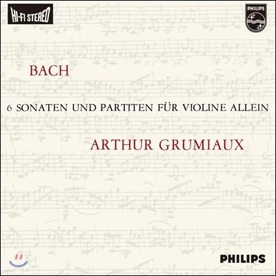 Arthur Grumiaux 바흐: 무반주 소나타와 파르티타 전집 (Bach: Sonatas and Partitas for Solo Violin) [3LP 박스 세트]