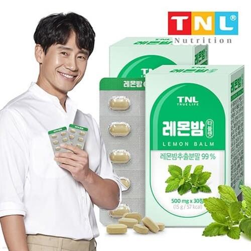 TNL뉴트리션 레몬밤 타블렛 2박스 (총 2개월분)