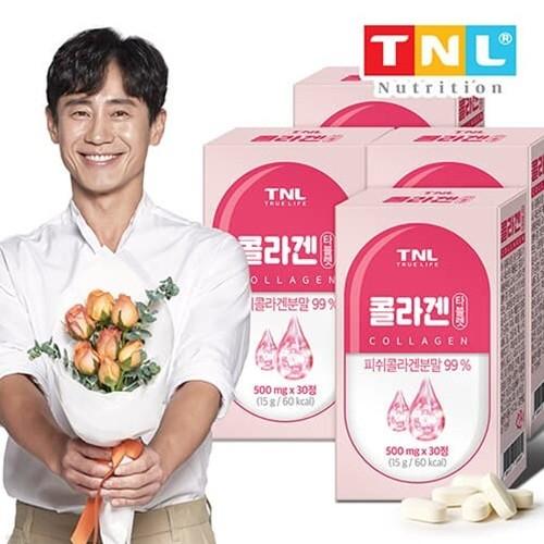 TNL뉴트리션 콜라겐 타블렛 4박스 (총 4개월분)
