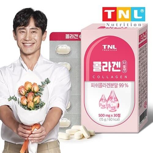 TNL뉴트리션 콜라겐 타블렛 1박스 (1개월분)