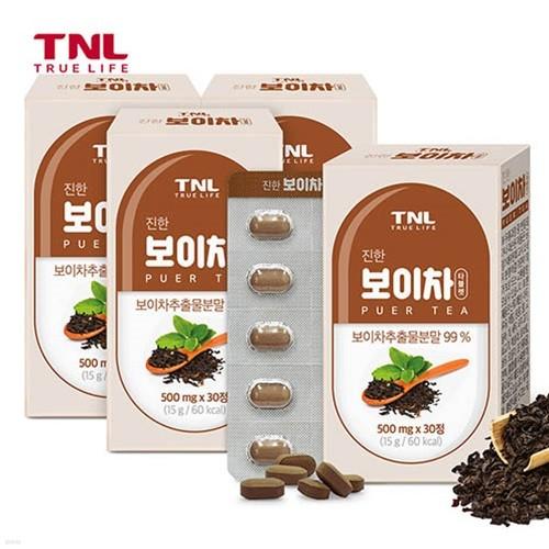 TNL뉴트리션 보이차 타블렛 4박스 (총 4개월분)