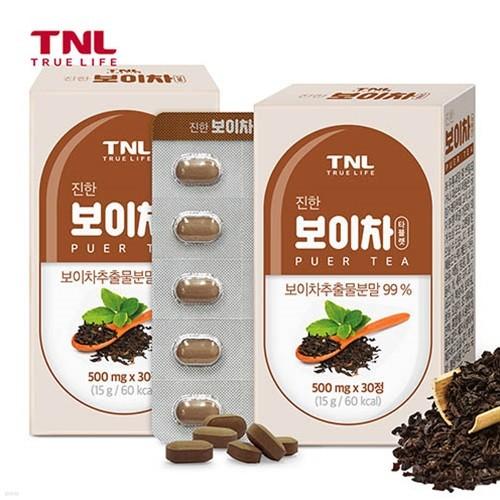 TNL뉴트리션 보이차 타블렛 2박스 (총 2개월분)
