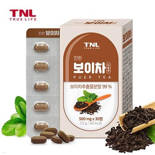 TNL뉴트리션 보이차 타블렛 1박스 (1개월분)