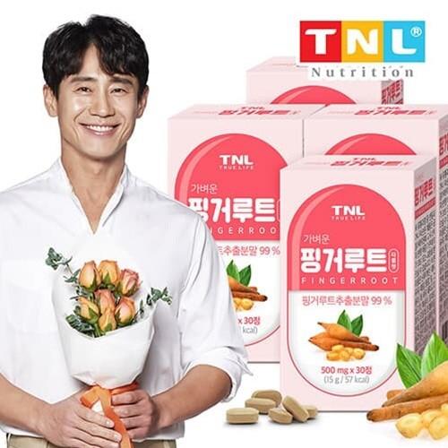 TNL뉴트리션 핑거루트 타블렛 4박스 (총 4개월분)