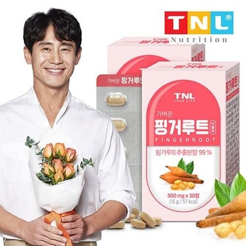 TNL뉴트리션 핑거루트 타블렛 2박스 총 2개월분)