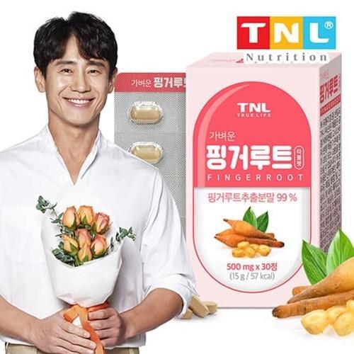 TNL뉴트리션 핑거루트 타블렛 1박스 (1개월분)