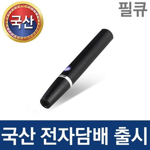 국산 궐련형 전자담배 필큐 FQ-30S 아이코스 릴 호환 대용량배터리 풍부한 연무량 4분씩 15개비 연타