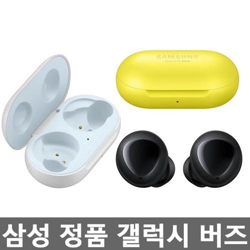 [삼성전자] ☆정품☆ 갤럭시버즈 블루투스 이어폰