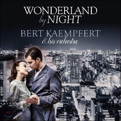 Bert Kaempfert (베르트 캠페르트) - Wonderland By Night [LP]