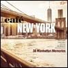 카페 뉴욕: 38곡의 맨하탄 추억 (Cafe New York: 38 Manhattan Memories) [2LP]