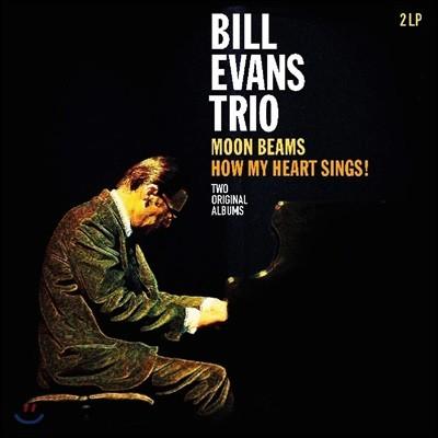 Bill Evans Trio (빌 에반스 트리오) - Moon Beams / How My Heart Sings [2LP]