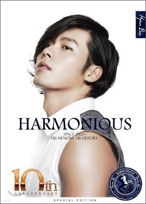 현빈 : HARMONIOUS - 10주년 기념 공식화보집