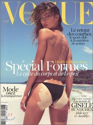 [과월호] Vogue Paris (월간) : 2012년 6/7월