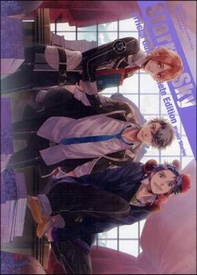 Starry Sky 公式ガイド コンプリ-トエディション Winter Stories