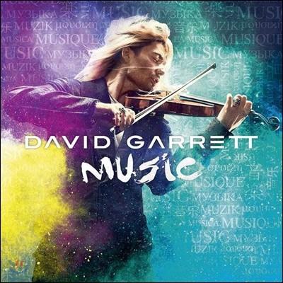 David Garrett - Music 데이빗 가렛