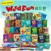 ����ִ� ����ȭ ������ Word Fun ��Ʈ (��26��+CD5��)