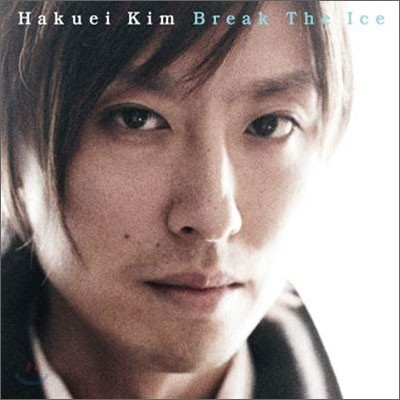 Hakuei Kim - Break The Ice