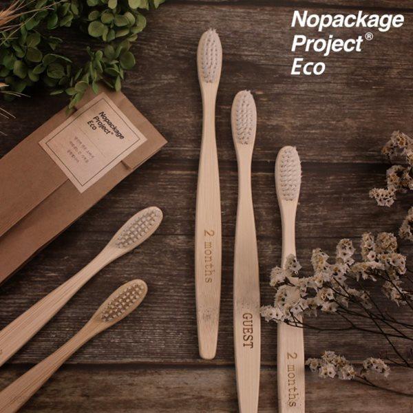 [정품 Nopackage Project] 대나무칫솔 부드러운미세모 밤부우드치솔 천연생분해