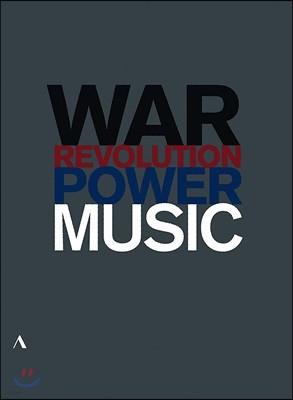 다큐멘터리 '전쟁, 혁명, 권력, 음악' (Music, Power, War And Revolution) [2DVD]