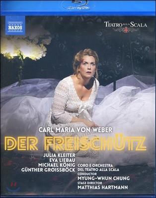 정명훈 - 베버: 오페라 '마탄의 사수' (Carl Maria Von Weber: Der Freischutz)
