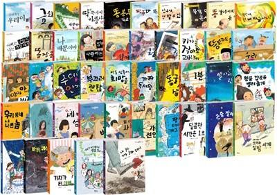 아이앤북 창작 동화 시리즈 세트