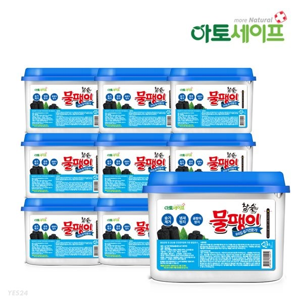 물팽이 제습제 10개입/습기제거제/제습기/옷장제습제/곰팡이제거/냄새제거제/물먹는하마
