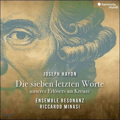 Riccardo Minasi 하이든: 십자가 위의 일곱 말씀 [관현악 버전] (Haydn: Die sieben letzten Worte)