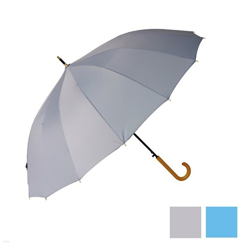 13000 칵테일16k 장우산