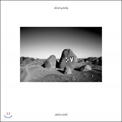 Ahmed Ag Kaedy (아메드 악 카에디) - Akaline Kidal [LP]