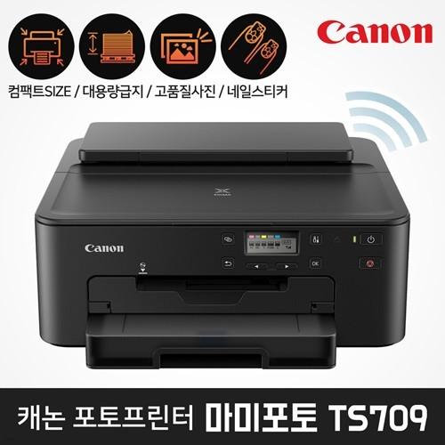 캐논 포토프린터 Mommy Photo TS709 고품질 컴팩트사이즈