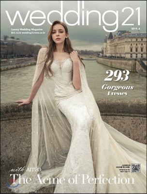 웨딩21 Wedding21 (여성월간) : 4월 [2019]