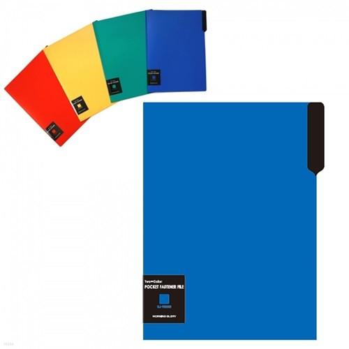 1700 투컬러 포켓 화스너화일(블루)