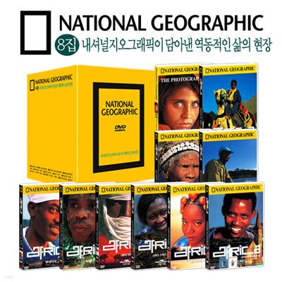 [내셔널지오그래픽] 8집 내셔널지오그래픽이 담아낸 역동적인 삶의 현장 10종 박스 세트 (National Geographic 10 DVD BOX SET)