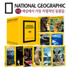 [���ų������׷���] 6�� ���󿡼� ���� ġ������ ���� 10�� �ڽ� ��Ʈ (National Geographic 10 DVD BOX SET)