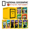 [���ų������׷���] 4�� ȣ��� õ�� ��� �����ձ� 10�� �ڽ� ��Ʈ (National Geographic 10 DVD BOX SET)