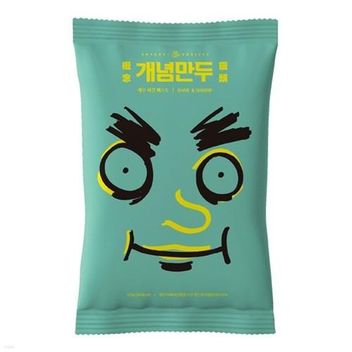 개념만두 새우바질페스토맛 324gx4개