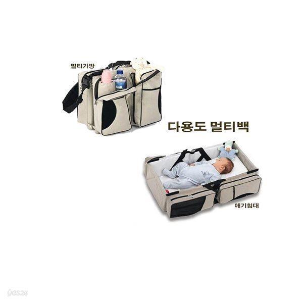 쿡베이비 휴대아기침대 가방 수납멀티백 보온보냉 (S03540)
